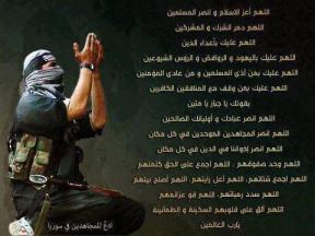 mujahidin