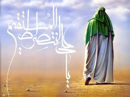 Khalifah Abu Bakar