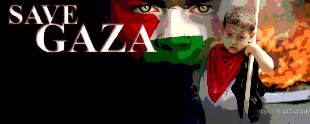 savegaza_banner copy